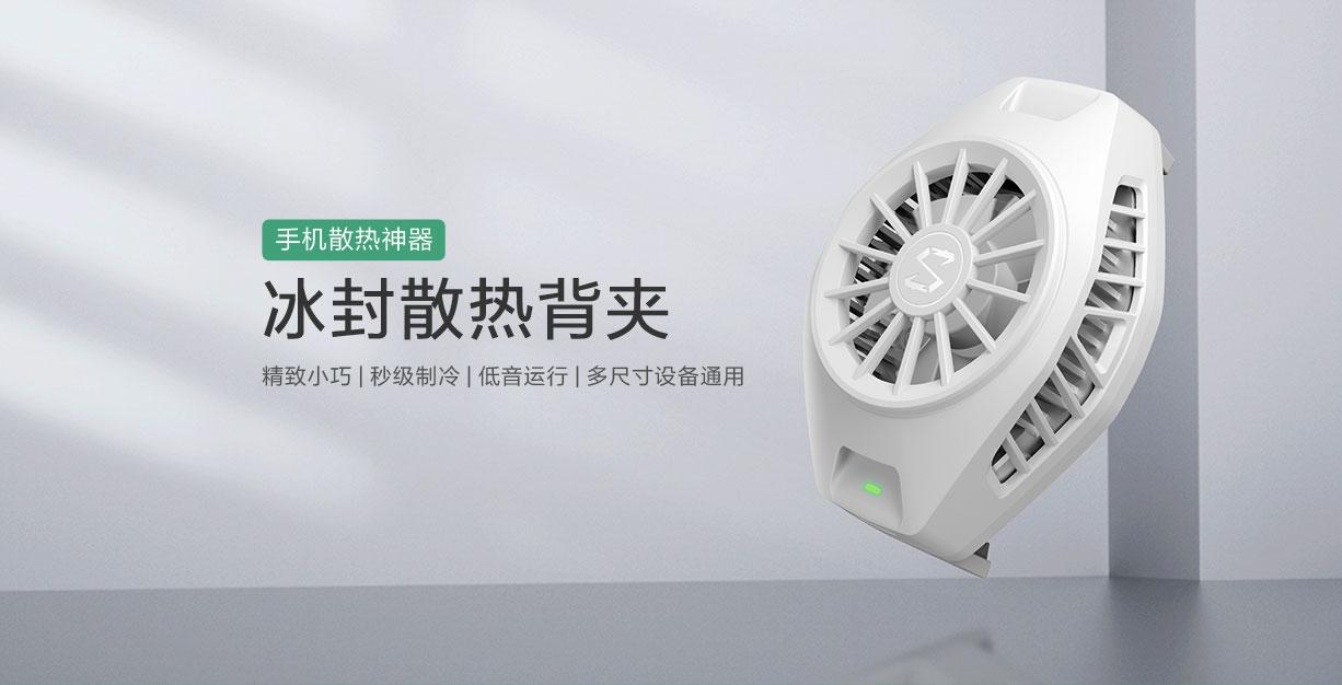 Xiaomi ventilador