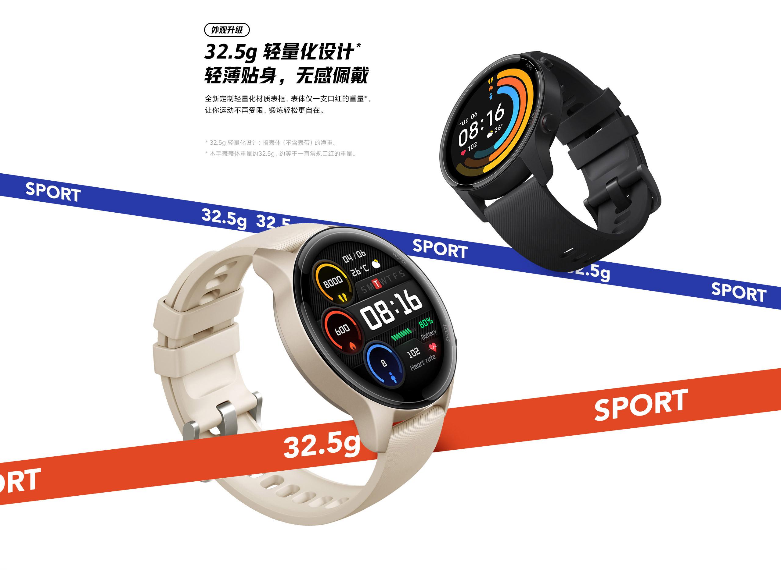 Mi Watch Color Sports Edition, medición deportiva con 117 modos y detección de oxígeno en sangre con un menor precio