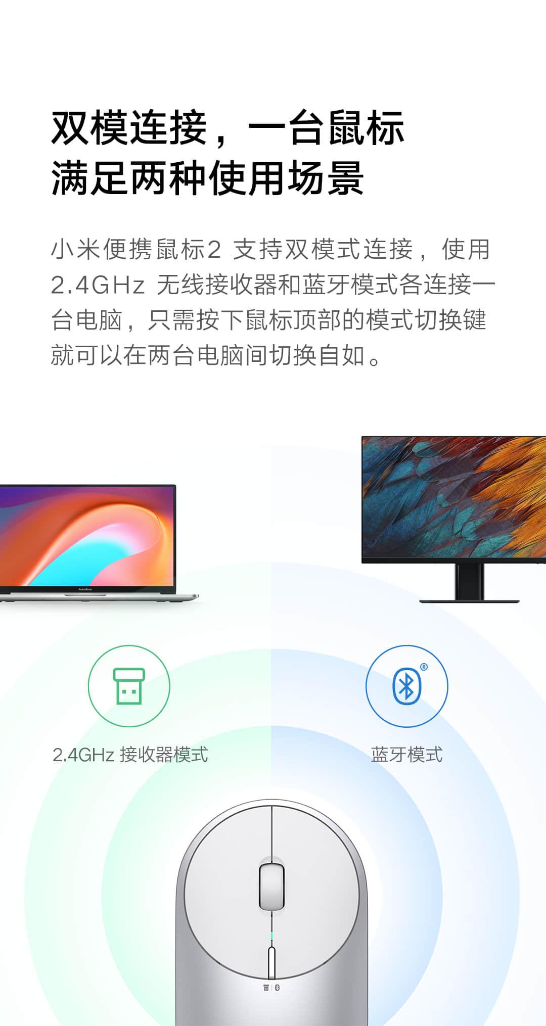 Xiaomi Mi Portable Mouse 2, ahora con 4000DPI - Noticias Xiaomi