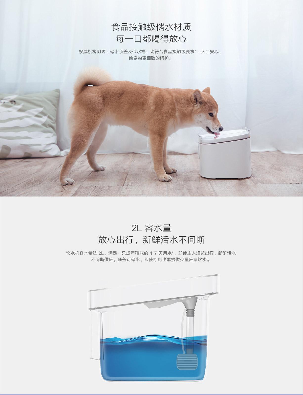 Ya puedes comprar el nuevo dispensador de agua para gatos y perros de Xiaomi