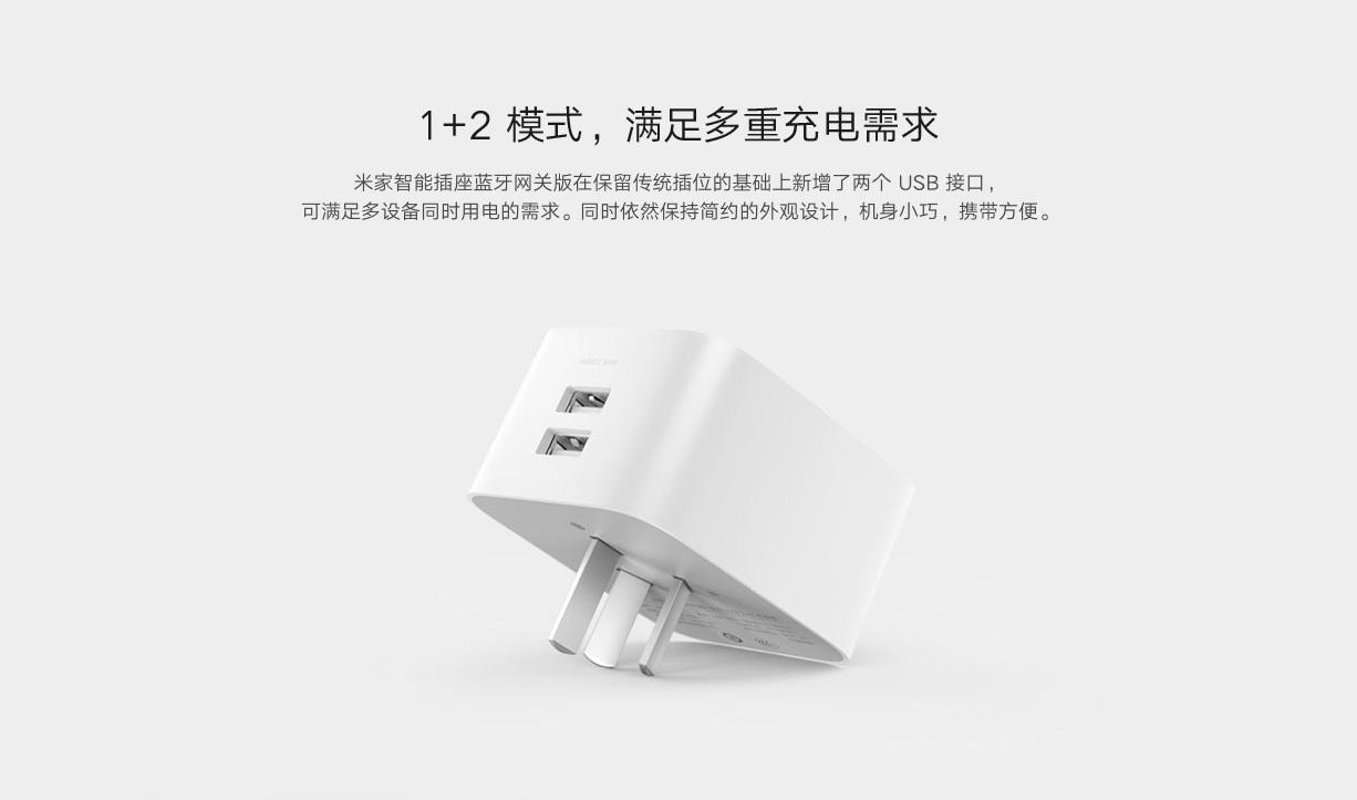 Xiaomi Gateway domótica enchufe