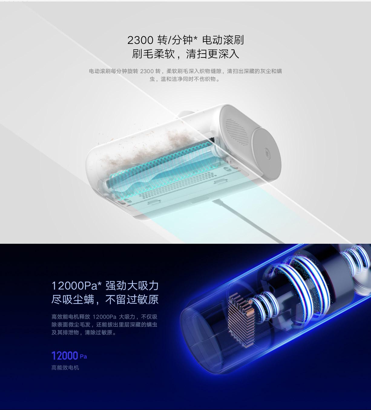 Xiaomi lanza un nuevo eliminador de ácaros que sorprende por su potencia y precio