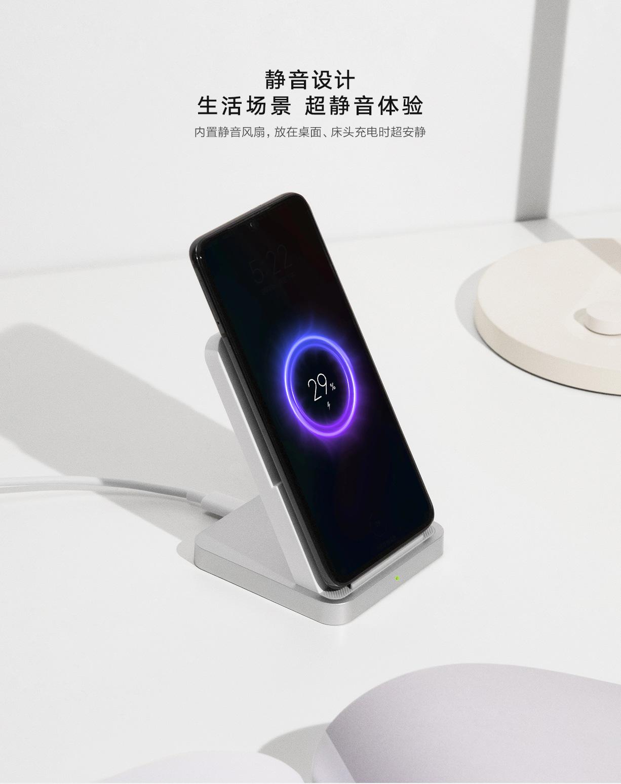 Cargador 30W Xiaomi