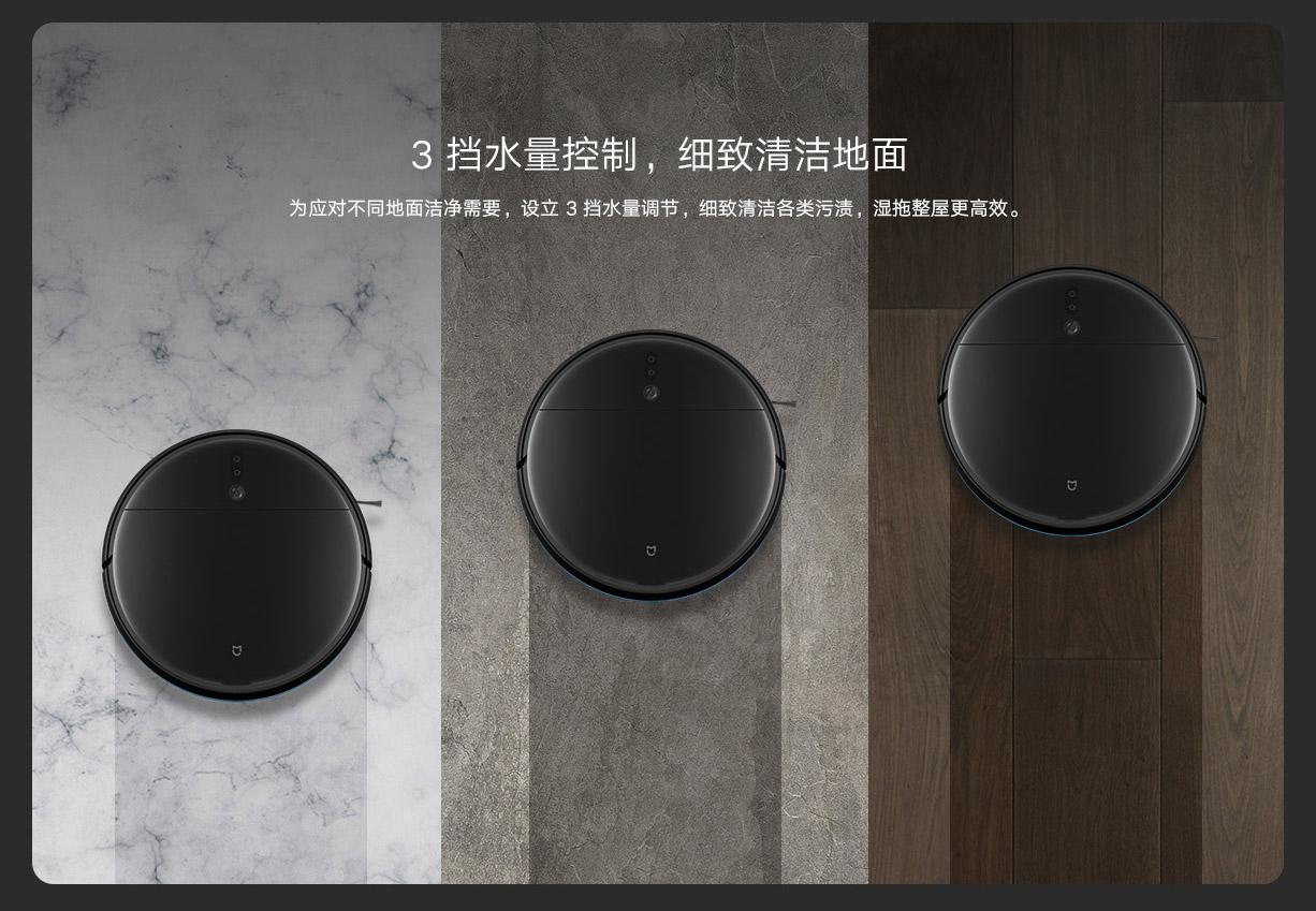 Xiaomi Mijia 1T, ahora más potente y con sensor ToF 3D - Noticias Xiaomi