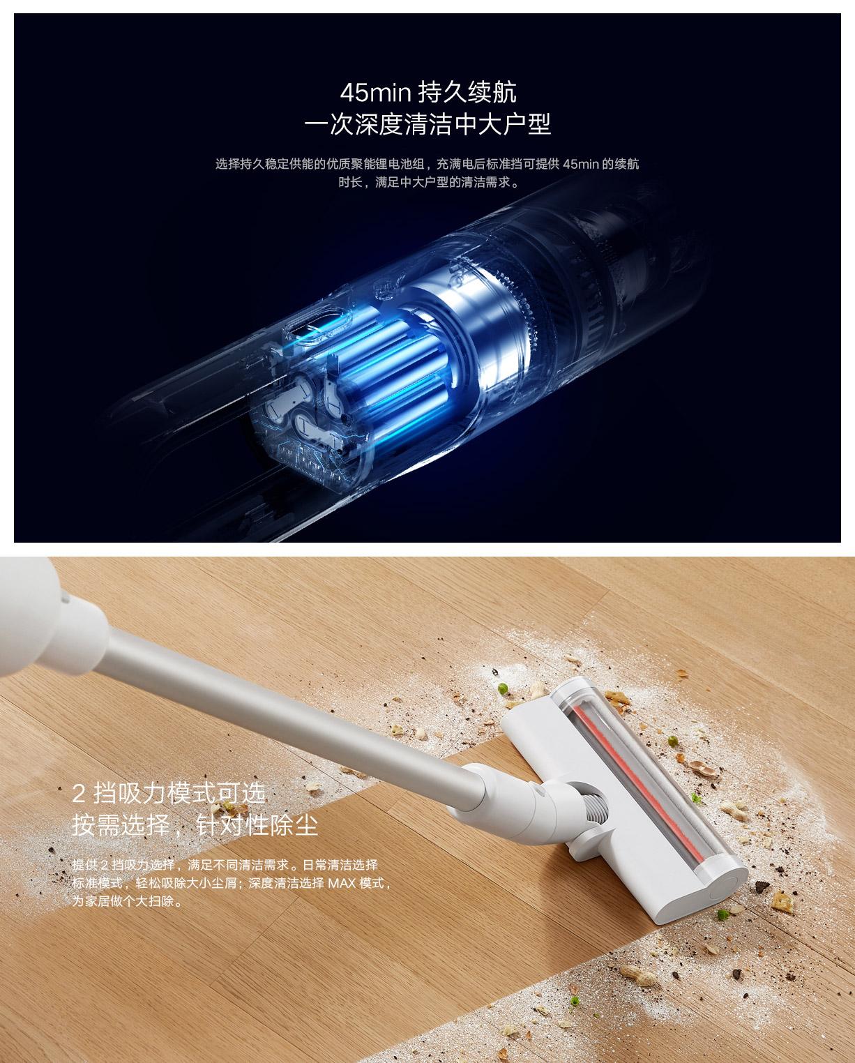 Aspirador Xiaomi lite, con 17Kpa y batería con 1,2Kg - Noticias Xiaomi