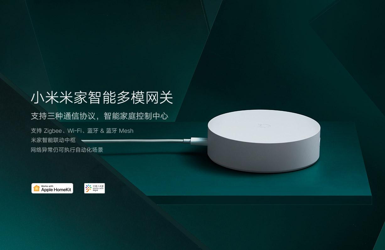 Xiaomi Gateway domótica