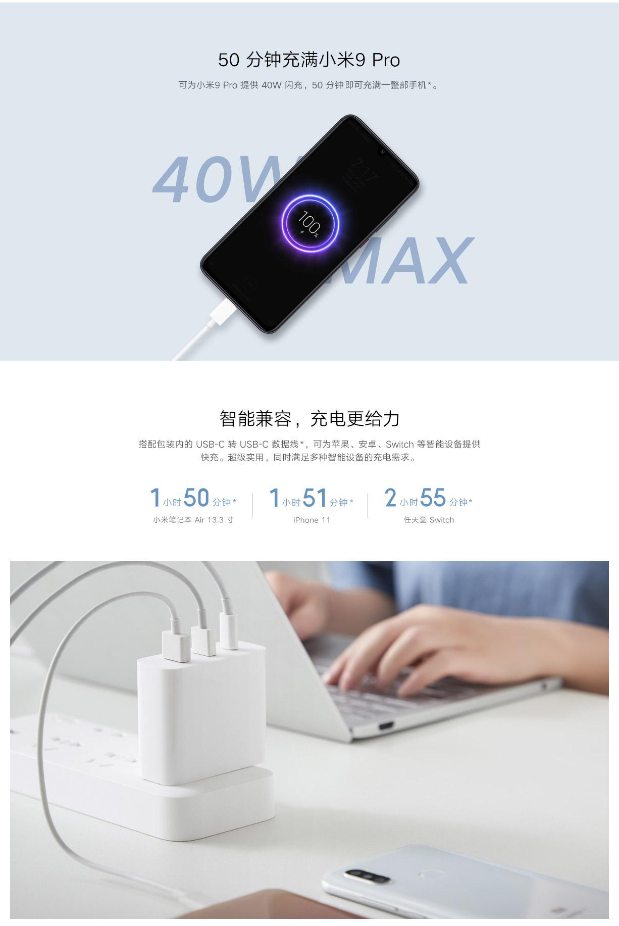 Xiaomi AD653