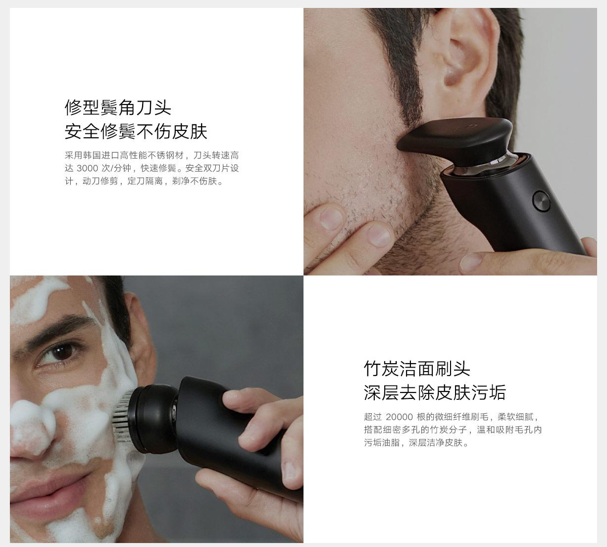 Las mejores máquinas de afeitar del ecosistema Xiaomi
