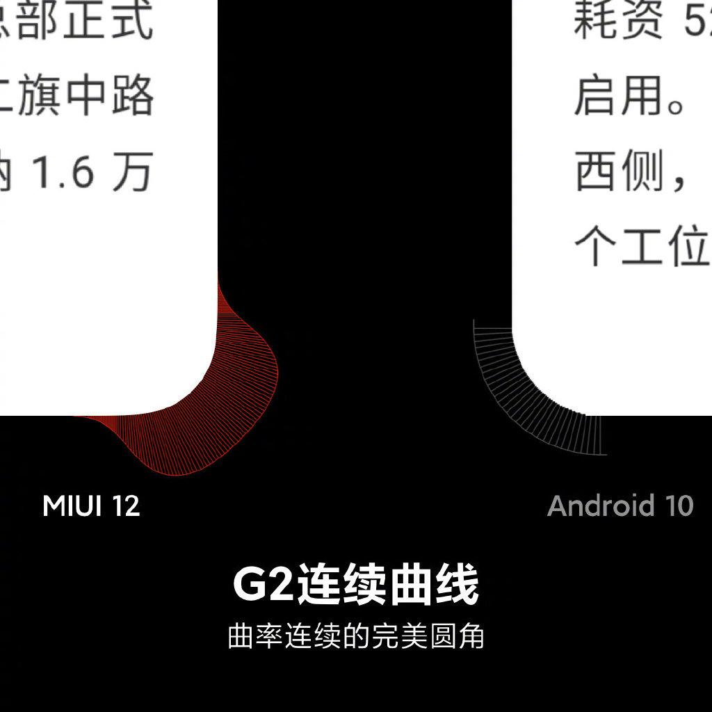 MIUI 12 大量针对动画、隐私以及无障碍服务进行优化调试,支持超过 42 款机型,六月尾推送更新 15