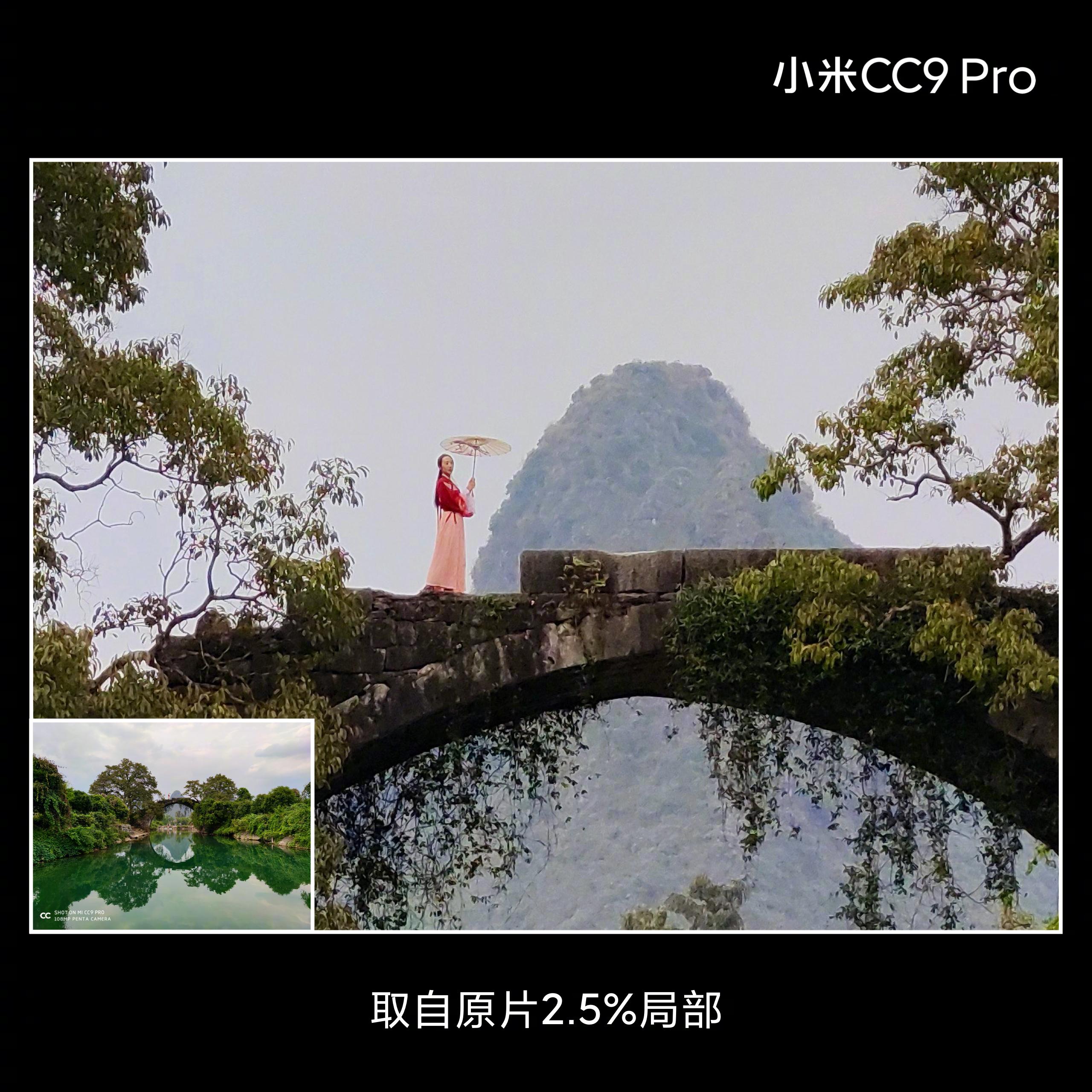 一亿像素的小米 CC9 Pro 展现了小米在提升拍摄质量的成果 8