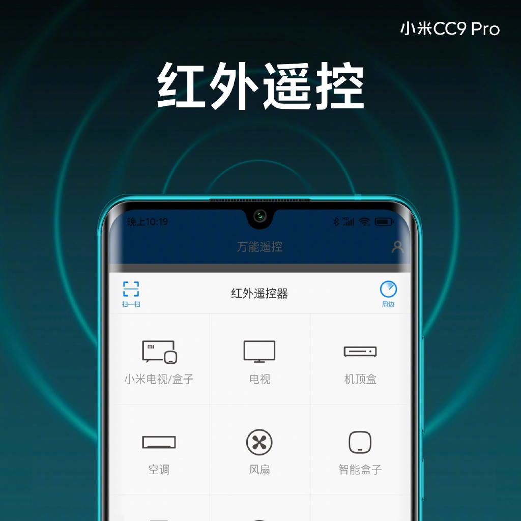 Xiaomi Note 10 定 12 月 7 日发售,RM2099 起! 8
