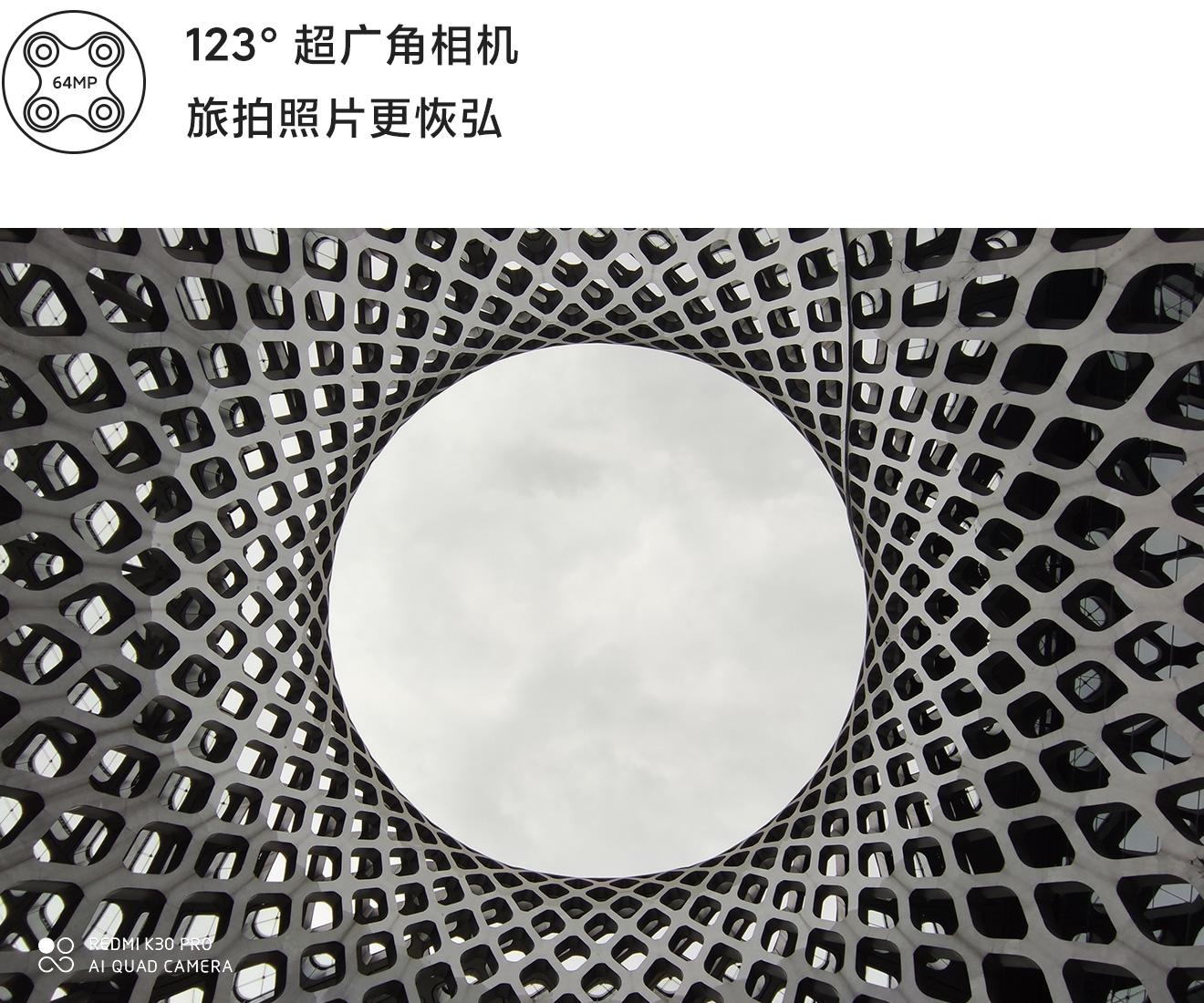 Fotografñia 123º