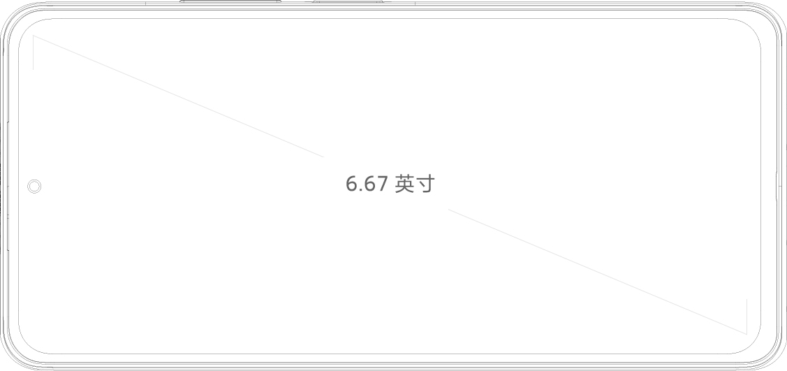 specs-screen.jpg