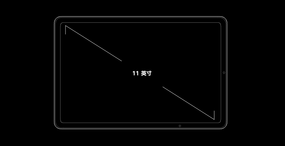 specs_screen.jpg