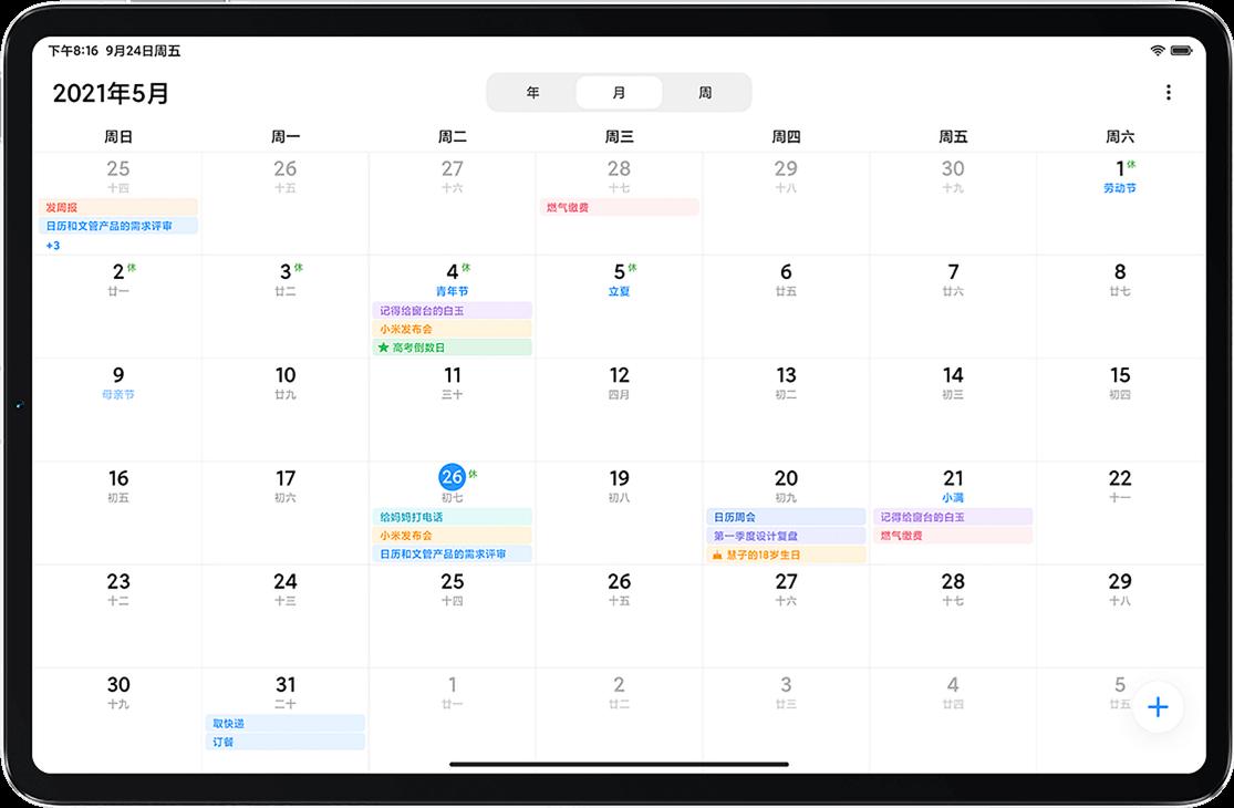 b10-calendar.png