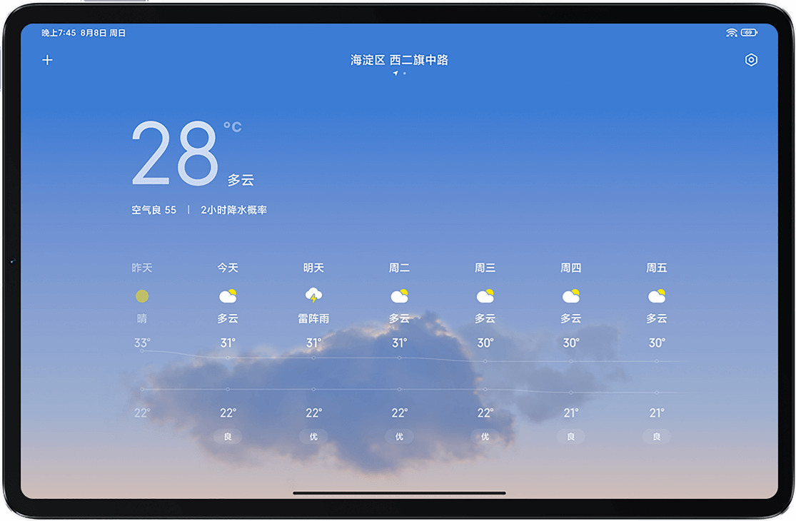 b10-weather.png
